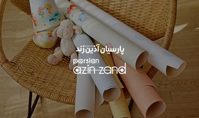 azinzand3
