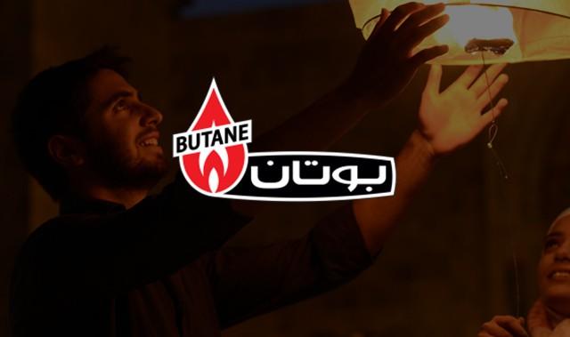 butane2